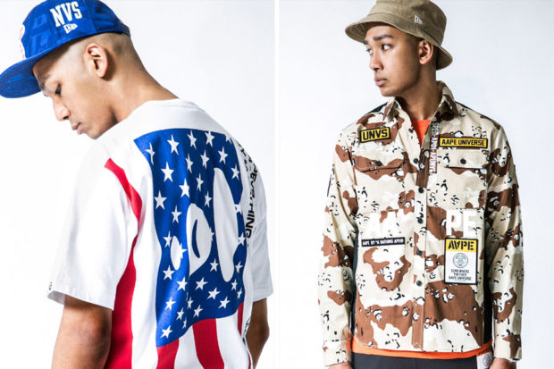 The Bathing Ape influences are obvious in Aape s designs a1873e46d